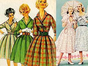 Стиль и мода 50-х: революционное возрождение женственности. Ярмарка Мастеров - ручная работа, handmade.