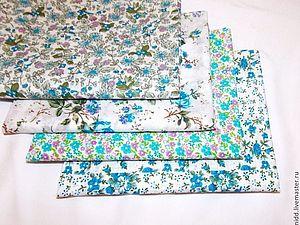 Многолотовый аукцион на наборы тканей с НУЛЯ от магазина Ткани для души (Анна) (tkanidd) | Ярмарка Мастеров - ручная работа, handmade