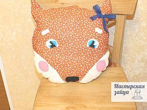 Мастер-класс по пошиву подушки-игрушки