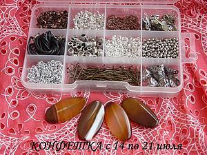 Полезная конфетка))) | Ярмарка Мастеров - ручная работа, handmade