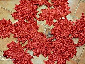 Кленовые листья для детского сада | Ярмарка Мастеров - ручная работа, handmade