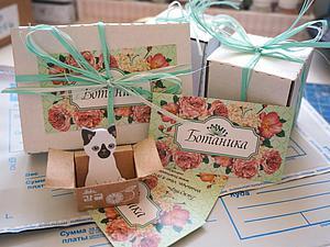 Немного об упаковке - в каком виде отправляются мои посылки. Ярмарка Мастеров - ручная работа, handmade.