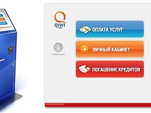 Оплата через Qiwi кошелек.  Как это сделать.. | Ярмарка Мастеров - ручная работа, handmade
