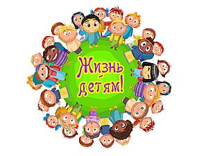 Аукцион в помощь малышу из Донецка Диего Шукасову. Срочный сбор! | Ярмарка Мастеров - ручная работа, handmade