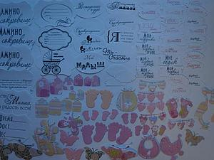 Набор для скрапбукинга | Ярмарка Мастеров - ручная работа, handmade