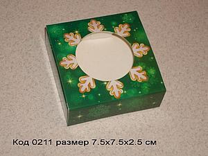 Новогодние коробочки для мыльца | Ярмарка Мастеров - ручная работа, handmade