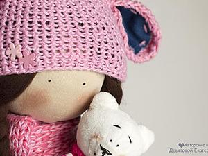 РОЗЫГРЫШ Весенней конфетки!!!! Куколка с медвежонком!   Ярмарка Мастеров - ручная работа, handmade