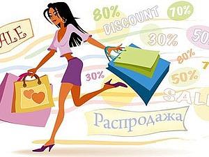 Зимняя распродажа!!! | Ярмарка Мастеров - ручная работа, handmade