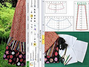 Мастер-класс: ярусная юбка воланами. От математической модели до реального воплощения. Часть первая: создание модели, макетирование и конструирование | Ярмарка Мастеров - ручная работа, handmade