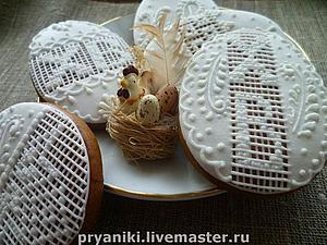 Конкурс !!! Розыгрыш Призов!!! | Ярмарка Мастеров - ручная работа, handmade