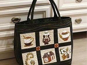 Создаем оригинальную текстильную сумку в технике пэчворк. Ярмарка Мастеров - ручная работа, handmade.