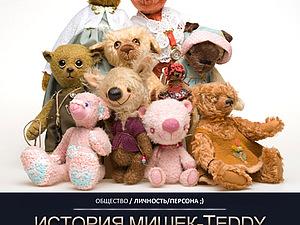 Хороший плюшевый мишка - игрушка на все времена! | Ярмарка Мастеров - ручная работа, handmade