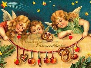 Новогоднее поздравление | Ярмарка Мастеров - ручная работа, handmade
