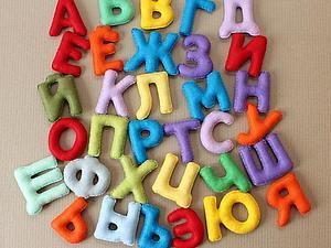 Почему я больше не шью алфавиты. Ярмарка Мастеров - ручная работа, handmade.