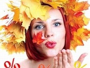 Что такое осень? Это - скидки!!!!   Ярмарка Мастеров - ручная работа, handmade