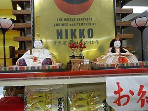 Японские фазенды и золотой кекс.   Ярмарка Мастеров - ручная работа, handmade