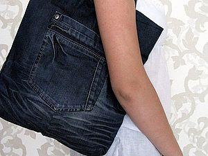 Хозяйственная сумка из джинсов | Ярмарка Мастеров - ручная работа, handmade