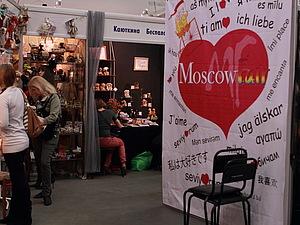 MoscowFair  2014 Фотоотчет   Ярмарка Мастеров - ручная работа, handmade