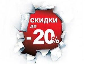 В магазине Акция -20% !!! | Ярмарка Мастеров - ручная работа, handmade