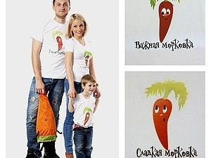 Замеры взрослых футболок BeFamily | Ярмарка Мастеров - ручная работа, handmade