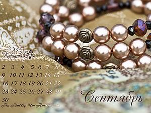 Календарь на рабочий стол   Ярмарка Мастеров - ручная работа, handmade