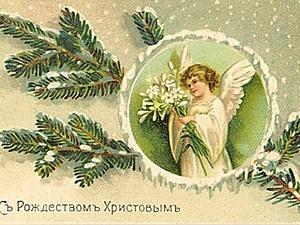 С Рождеством Христовым! Скидки на весь ассортимент 15%! | Ярмарка Мастеров - ручная работа, handmade