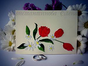 Мастер-Класс.Вышиваем на бумаге.Приглашение на весеннюю свадьбу. | Ярмарка Мастеров - ручная работа, handmade