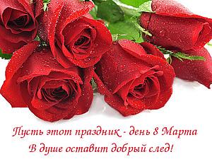 Дорогие мои! Всех поздравляю с днем весны! | Ярмарка Мастеров - ручная работа, handmade
