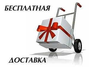 15 и 16 сентября -бесплатная доставка по России | Ярмарка Мастеров - ручная работа, handmade
