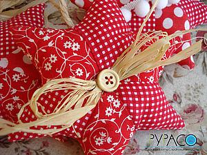 Лоскутные звездочки на новогоднюю елку.. Ярмарка Мастеров - ручная работа, handmade.