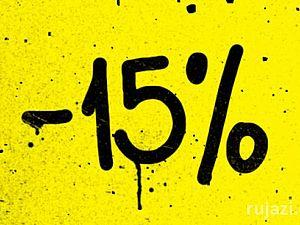 Горячее лето! Распродажа 15% на все украшения! | Ярмарка Мастеров - ручная работа, handmade