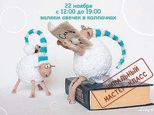 Смешные овечки к Новому году | Ярмарка Мастеров - ручная работа, handmade