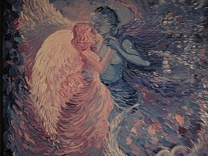 Вальс во сне   Ярмарка Мастеров - ручная работа, handmade
