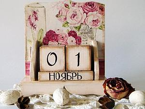 Мастер-класс по Декупажу. Вечный календарь. | Ярмарка Мастеров - ручная работа, handmade