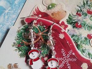 Забери Новогодние подарочки по СВОЕЙ цене ;) | Ярмарка Мастеров - ручная работа, handmade