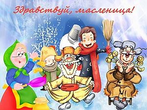 Масленичная неделя   Ярмарка Мастеров - ручная работа, handmade