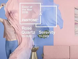 Институт Pantone назвал главные цвета 2016 года. Ярмарка Мастеров - ручная работа, handmade.