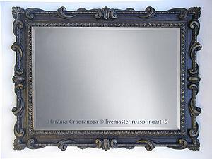 Рама для зеркала. Золочение. Старение рамы.. Ярмарка Мастеров - ручная работа, handmade.