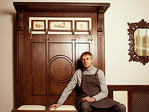 Златая цепь на дубе том: интервью с Михаилом и Лидией Силаевыми. Ярмарка Мастеров - ручная работа, handmade.