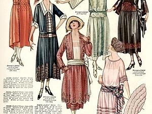 Мода 1920-х годов: в журналах и в жизни. Ярмарка Мастеров - ручная работа, handmade.