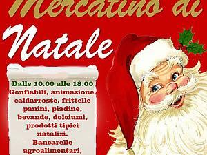 Mercatino Di Natale, Italy, 21.14.2014 | Ярмарка Мастеров - ручная работа, handmade