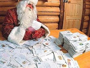 Дедушка Мороз! Пишу тебе письмо... | Ярмарка Мастеров - ручная работа, handmade