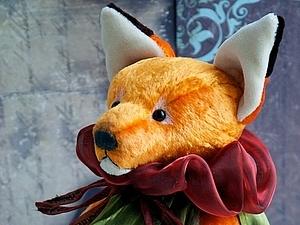 Аукцион с Нуля на Тедди Лиса!!! | Ярмарка Мастеров - ручная работа, handmade