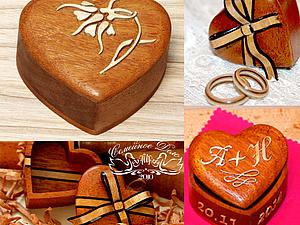 Романтичные подарки от Семейного Дела АИА | Ярмарка Мастеров - ручная работа, handmade