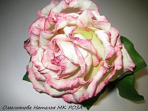 Мастер-класс: роза из фоамирана | Ярмарка Мастеров - ручная работа, handmade
