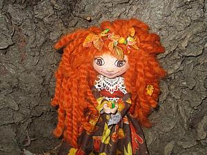 Кукла Осень. Часть 3. Каркас, платье и ботинки. Ярмарка Мастеров - ручная работа, handmade.
