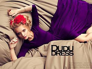Розыгрыш-конфетка платья от Dudu-dress!!! | Ярмарка Мастеров - ручная работа, handmade