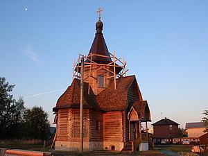Прием работ для благотворительного аукциона в помощь православному храму. | Ярмарка Мастеров - ручная работа, handmade