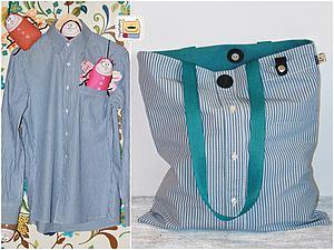 Шьем сумку-авоську из любимой рубашки. Ярмарка Мастеров - ручная работа, handmade.
