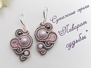 ������-�����: ������� �������� �������� ������ �������� ������ | ������� �������� - ������ ������, handmade